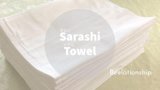 sarashi towel
