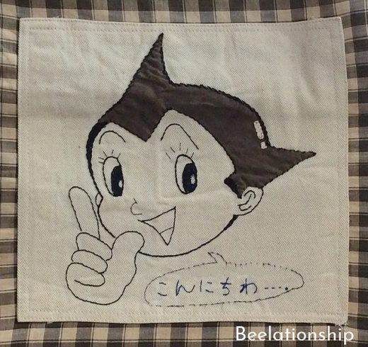 Astro Boy Sitting Cushion