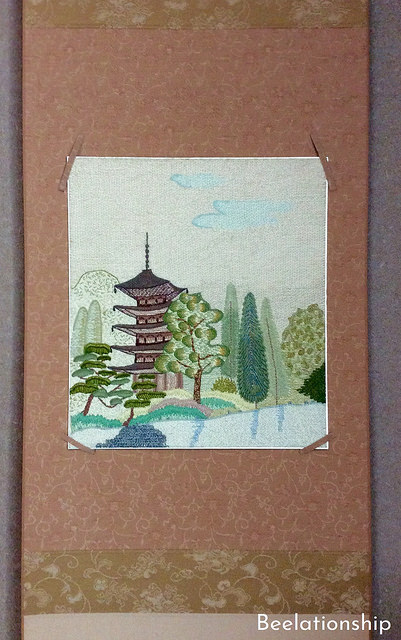 Ruriko-ji Temple Hanging Scroll
