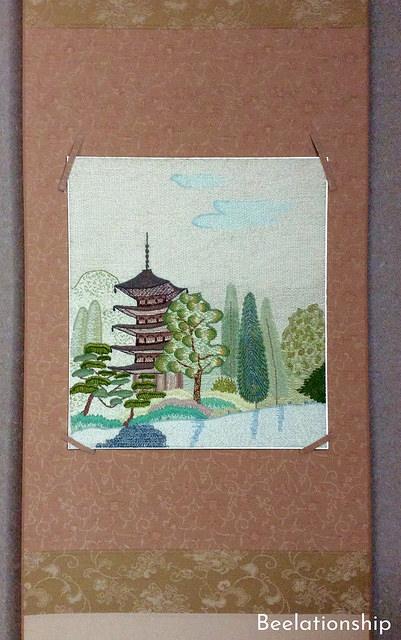 Ruriko-ji Temple Hanging Scroll