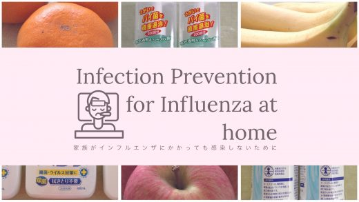 Infection Prevention for Influenza at home