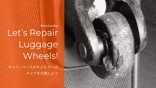luggage repair