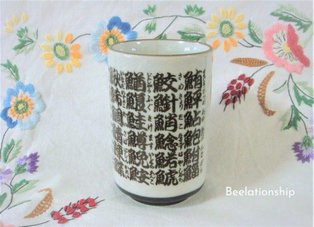 fish name kanji teacup