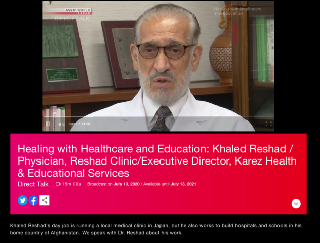 Healing with Healthcare and Education_Khaled Reshad
